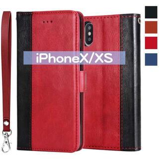 手帳型 iPhoneX/XS レザー 赤 ケース カバー バンパー 保護
