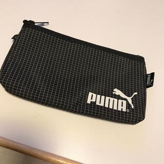 プーマ(PUMA)のPUMAペンケース美品 筆箱 マルチポーチ 未使用に近い(ペンケース/筆箱)