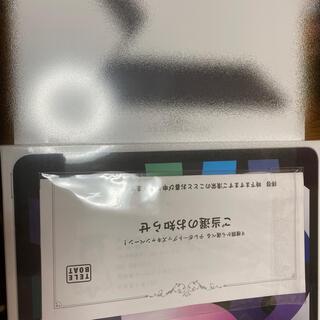 iPad - iPad Air4 10.9インチ 第4世代 Wi-Fi 64GBシルバー新品