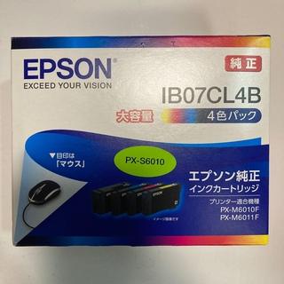 EPSON - 【2023.11期限】IB07CL4B エプソン純正 大容量インクカートリッジ
