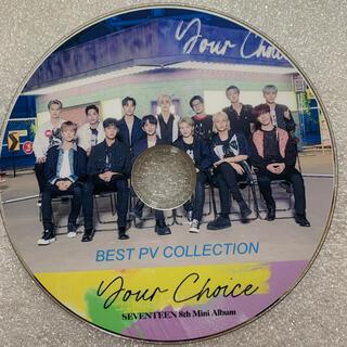 SEVENTEEN - SEVENTEEN 2021 BEST PV COLLECTION DVD