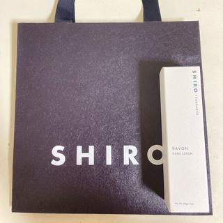 シロ(shiro)のSHIRO ハンド美容液 サボン(ハンドクリーム)