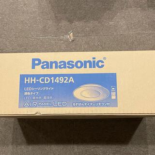 パナソニック(Panasonic)の『新品未開封・送料込み』HH-CD1492A LEDシーリングライト(天井照明)