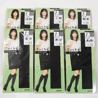 グンゼ(GUNZE)の6足セット グンゼ Tuche ハイソックス 靴下 チェックダイヤ 黒(ソックス)