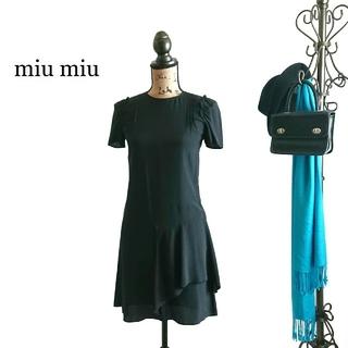 ミュウミュウ(miumiu)のmiu miu ミュウミュウ ワンピース ブラック シルク(ひざ丈ワンピース)