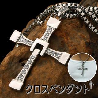 クロスペンダント ドミニク ワイスピ ネックレス メンズ レプリカ 十字架