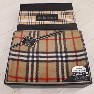 BURBERRY - 未使用 BURBERRYS    綿毛布 毛布 シングル