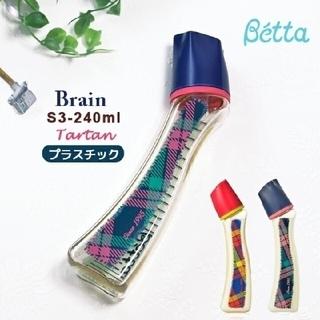 Betta/ドクターベッタ★240ml 【新品】日本製:PPSUプラスチック(哺乳ビン)