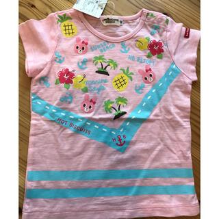 HOT BISCUITS - 新品タグ付き★80センチ ホットビスケッツ Tシャツ