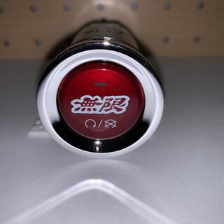 ホンダ - S660 無限RAエンジンスタートASSY