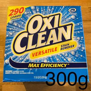 コストコ(コストコ)のコストコ   OXI CLEAN  オキシクリーン  USA版 300g(その他)