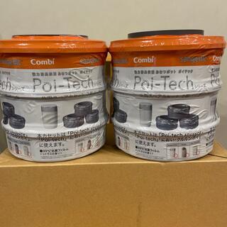 コンビ(combi)のコンビ  紙おむつ処理ポット 強力防臭抗菌 おむつポット(紙おむつ用ゴミ箱)