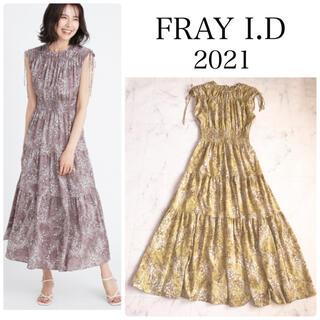 FRAY I.D - 2021 フレイアイディ ブーケプリントワンピース