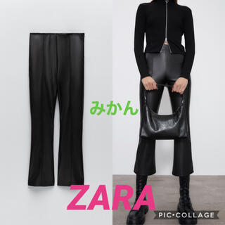 ZARA - 新品 ZARA ザラ フレアパンツ フレアレザーパンツ レギンス