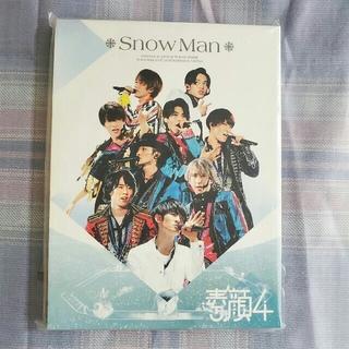 素顔4 Snow Man 盤 DVD