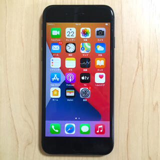 iPhone - iPhone8 simフリー 64GB 完動品 楽天モバイル対応
