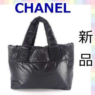 CHANEL - 【ほぼ新品】シャネル コココクーン ナイロントートバッグ 718