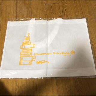 ラブライブ  国木田花丸 バースデーショッパー