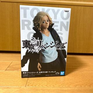 佐野万次郎(マイキー)プライズフィギュア