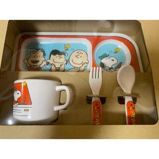 スヌーピー(SNOOPY)のスヌーピー ベビー食器セット(プレート/茶碗)