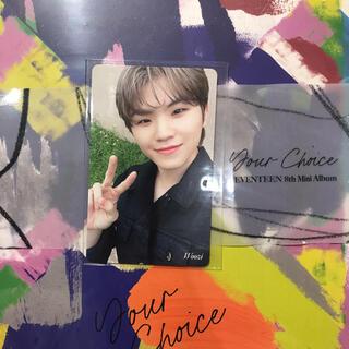 セブンティーン(SEVENTEEN)のSEVENTEEN ウジ トレカ HMV your choice(K-POP/アジア)