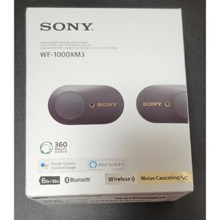ソニー(SONY)の処分品 SONY WF-1000XM3(B)(ヘッドフォン/イヤフォン)
