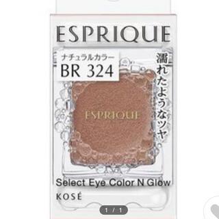 ESPRIQUE - エスプリーク セレクト アイカラー N/クリームアイシャドウ BR324