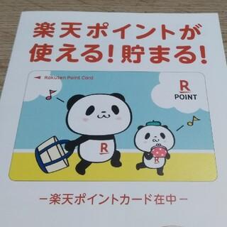 Rakuten - 【新品】楽天ポイントカード お買いものパンダ