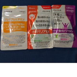 フジフイルム(富士フイルム)の富士フイルム サプリ 3袋(ダイエット食品)