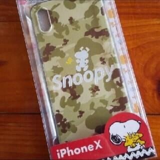スヌーピー(SNOOPY)の【Sale!値下げ】iPhoneX ケース スヌーピー(iPhoneケース)