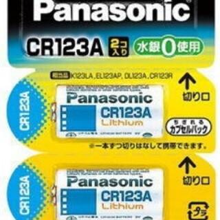 パナソニック(Panasonic)のPanasonic  パナソニック CR123A カメラリチウム電池 2個入り (バッテリー/充電器)