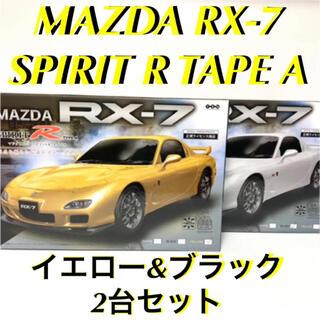 MAZDA RX-7 SPIRIT R TAPE A(イエロー&ブラック)セット
