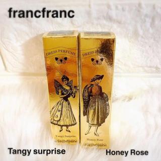 フランフラン(Francfranc)の新品 フランフラン 2本 オプタートゥム ファブリックミスト  香水(香水(女性用))