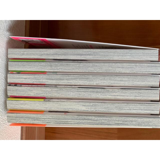 キスより先に、始めます 全6巻セット エンタメ/ホビーの漫画(全巻セット)の商品写真