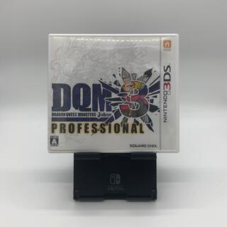 ニンテンドー3DS(ニンテンドー3DS)のドラゴンクエストモンスターズ ジョーカー3 プロフェッショナル 3DS(携帯用ゲームソフト)