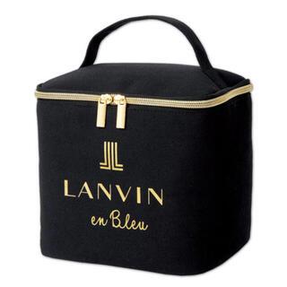 LANVIN en Bleu - LANVIN en Bleu マルチボックス