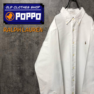 Ralph Lauren - ラルフローレン☆ワンポイント刺繍カラーポニービッグボタンダウンシャツ