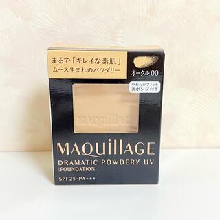 MAQuillAGE - マキアージュ ドラマティックパウダリー UV オークル00 9.3g(レフィル)