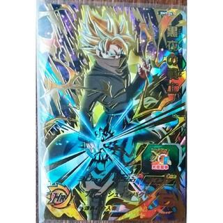 ドラゴンボール - 美品 BM9-067 黒衣の戦士 ドラゴンボールヒーローズ SDBH
