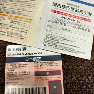 ジャル(ニホンコウクウ)(JAL(日本航空))のJAL日本航空株主優待1枚&ツアー割引券2枚(その他)