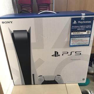 PlayStation - プレイステーション5 本体 新品未開封
