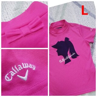 キャロウェイ(Callaway)のキャロウェイゴルフレディースモックネックシャツ(ウエア)