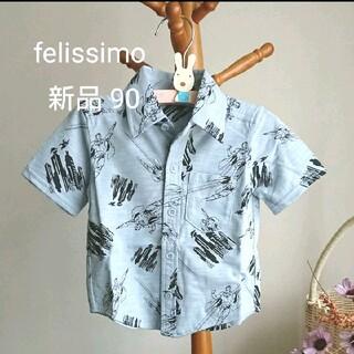 フェリシモ(FELISSIMO)の新品  フェリシモ 男の子 90  アメコミヒーロー シャツ〈 スーパーマン〉(Tシャツ/カットソー)