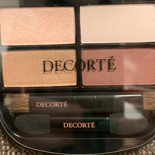 COSME DECORTE - 【新品】コスメデコルテ コントゥアリング アイシャドウ 014