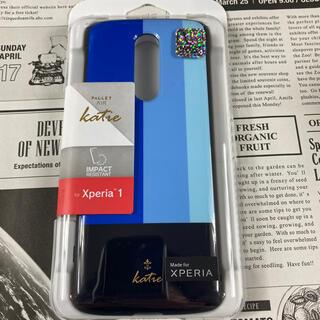 Xperia1 SO-03L SOV40 スマホ ケース新品 シンプル かわいい(Androidケース)