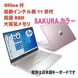 HP - 【新品】Pavilion SAKURAカラー【Office付】