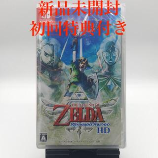 ニンテンドースイッチ(Nintendo Switch)のゼルダの伝説 スカイウォードソード HD Switch 初回特典付き(家庭用ゲームソフト)
