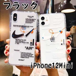 【新品未使用】iPhone12Mini ブラック 耐衝撃 透明 クリアケース
