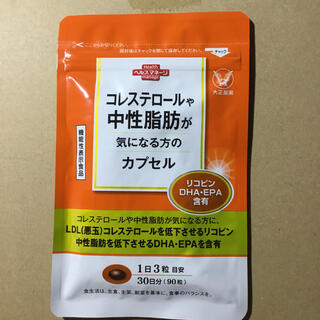 大正製薬 - 大正製薬 おなかの脂肪が気になる方のタブレット 粒タイプ