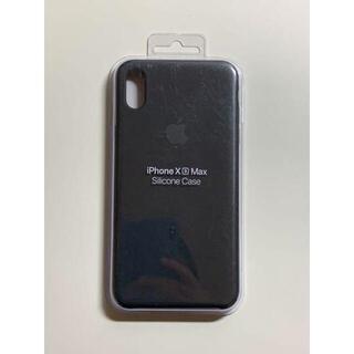 Apple - 【新品】純正 iPhone XS Max シリコンケース・ブラックn